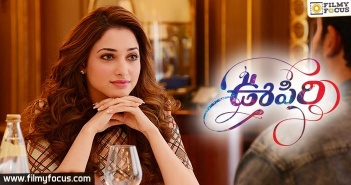 oopiri Movie, Oopiri Songs