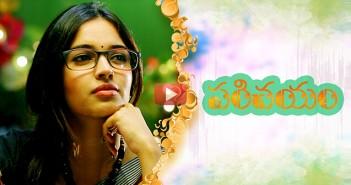 Telugu Short Films | Mahathalli | Pakkinti Kukkadu | Dhethadi
