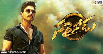 Sarrainodu Movie Release Postpones