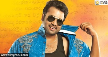 tuntari movie, nara rohit