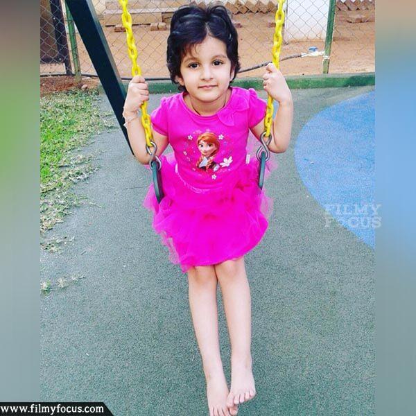 Mahesh Babu daughter Sitara