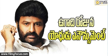 Balakrishna 100th Movie, Balakrishna, Nandamuri Balakrishna, Balayya Babu