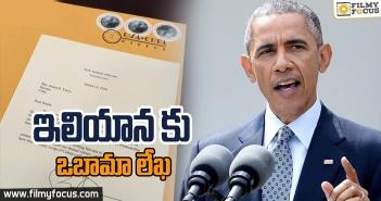 Barack Obama, Ileana,