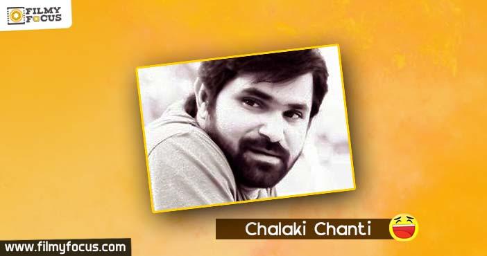 Comedy Movies,Telugu comedians,Chalaki Chanti,Jabardasth