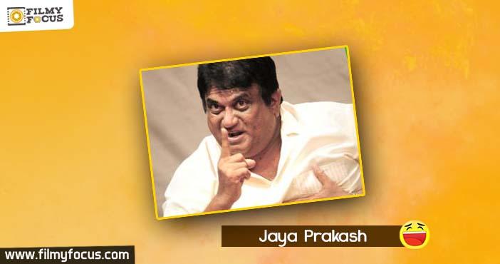 Comedy Movies,Telugu comedians, Jaya Prakash,Jabardasth