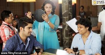 Kalyana Vaibhogame Movie