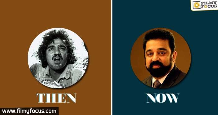 Kamal Haasan,Kamal Haasan Movies