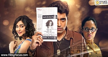 Kshanam Movie