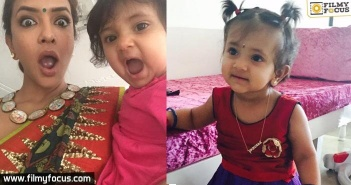 Manchu Lakshmi Daughter