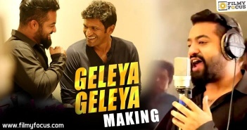 NTR Geleya Geleya Song making