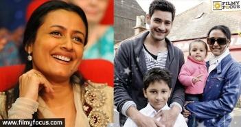 Mahesh Babu, Namratha, Mahesh Babu Wife, Mahesh Babu Family