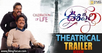 Oopiri Trailer Review