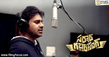 Pawan Kalyan Song In sardaar Gabbar Singh