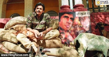 Power Star Pawan Kalyan, Sardaar Gabbar Singh, Pawan Kalyan, Sardaar, Amitabh Bachchan, Chiranjeevi, Kajal Aggarwal,