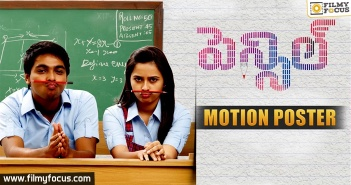G. V. Prakash Kumar,Sri Divya, Pencil Movie, Pencil Telugu Movie,