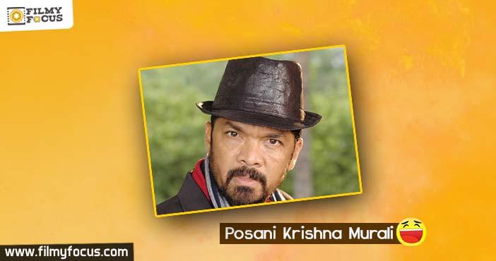 Posani Comedy Movies,Comedy Movies,Telugu comedians,Jabardasth