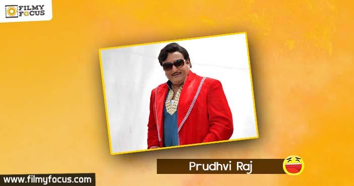 Prudhvi Raj,Comedy Movies,Telugu comedians,Jabardasth