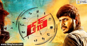 Run Movie Trailer, Sundeep Kishan