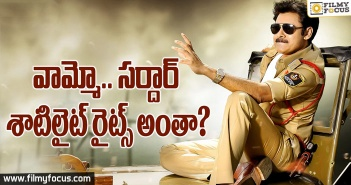 Sardaar Gabbar Singh, Sardaar Satellite Rights, Pawan kalyan, Power Star Pawan kalyan,