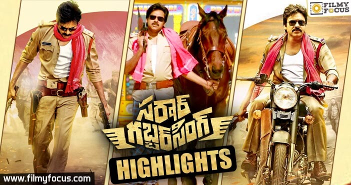 Sardaar Gabbar Singh Highlights