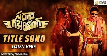 Sardaar Gabbar Singh Title Song, Pawan Kalyan, Devi sri prasad
