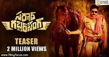 Sardaar Gabbar Singh Teaser, Pawan Kalyan
