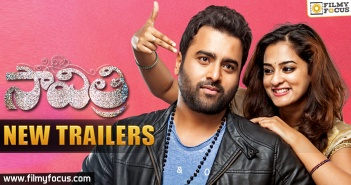 Nara Rohit, Nanditha, Savitri Movie