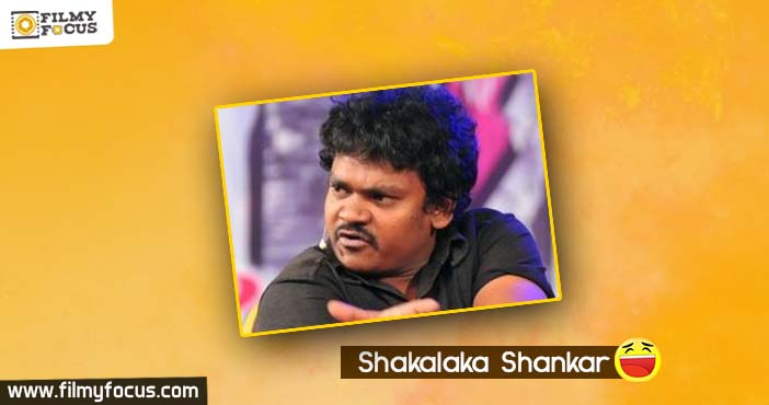 Comedy Movies,Telugu comedians,Jabardasth,Shakalaka Shankar