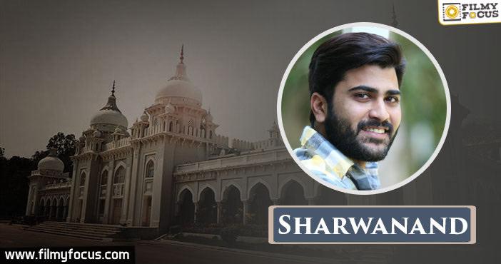 Sharwanand,Celebrities,Tollywood heros,celebs childhood stories