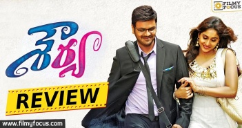 Shourya Movie Review