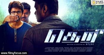 Theri Movie Trailer, Vijay Theri