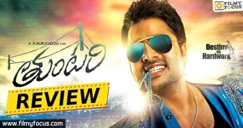 Tuntari Movie Review
