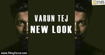 Varun Tej,srinu vaitla, Varun Tej movies, Varun Tej new look,