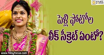 Srija Wedding Pics, Srija, Chiranjeevi, Chiranjeevi 2nd Daughter, Mega Star Chiranjeevi,