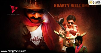 sardaar gabbar singh welcome song