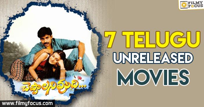 7 Telugu Unreleased Movies