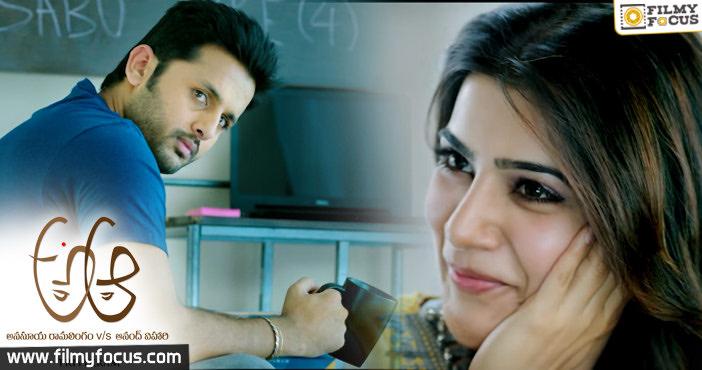 A Aa Movie, Nithiin, Samantha, Trivikram Srinivas, Mickey J Meyer