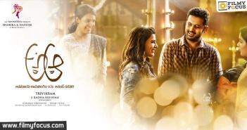 A..Aa Movie, Trivikram, Mickey J Meyer, Nithin, Samantha,