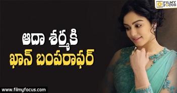 Adah Sharma, Salman Khan, Kshanam Hindi Remake, Kshanam Movie,