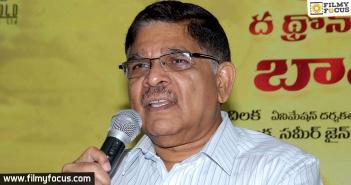 Allu Aravind,Allu Aravind Film Studio,Allu Aravind Movies