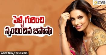 Bipasha Basu, Bipasha Basu Movies, Bipasha Basu Marriage,