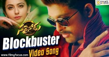 Blockbuster Video Song, Sarrainodu, Allu Arjun, Anjali, Rakul Preet,