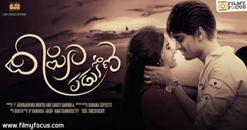 Deepika Padukone, Telugu Short Films, Phanindra Narsetti, Short Films,