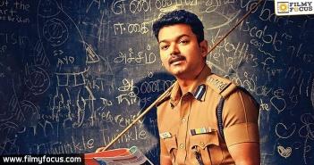 Vijay, Samantha, Amy Jackson, Nainika, Atlee, Police Movie,