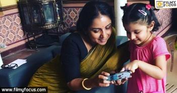 Sitara, Brahmotsavam, Brahmotsavam Movie, Samantha, Mahesh Babu, Kajal,