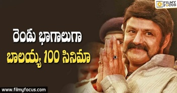 Bala Krishna, Gauthamiputra Satakarni Movie, Bala Krishna 100th Movie, Director Krrish,