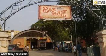 Janatha Garage, Koratala Siva, Jr NTR, NTR's Janatha Garage,