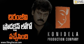 Konidela Production Company, Chiranjeevi 150th Film, Chiranjeevi, Ram Charan,