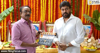 Konidela Production Company, Chiranjeevi's 150th Film, Mega Star Chiranjeevi, Chiranjeevi, Ram Charan, Allu Arjun, Varun Tej, Sai Dharam Tej, Naga babu, Allu Arvind, V.V. Vinayak,