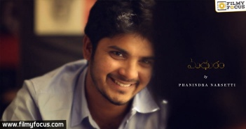 Madhuram, Telugu Short Films, Phanindra Narsetti, Short Films,